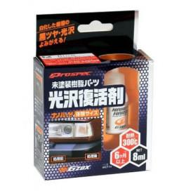 Soft99 Nano Hard Plastic Coat Trial Pack 8ml - regeneracja plastików zewnętrznych