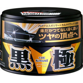 Soft99 Kiwami Extreme Gloss WAX Black Hard Wax 200 g + kubek gratis