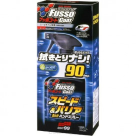 Soft99 Fusso Coat Speed & Barrier Hand Spray Dark 400ml - Quick Detailer