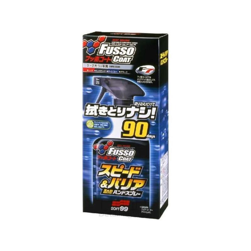 Soft99 Fusso Coat Speed & Barrier Hand Spray Dark 400ml - Quick Detailer