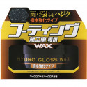 Soft99 Hydro Gloss Wax Water Repellent