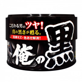 Prostaff High Gloss Car Wax For Black Ore No Kuro 180g