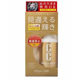 Prostaff Wheel Coating Spray CC Gross Gold 200ml