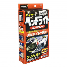 Prostaff Sakigake-Migakijuku Headlight & Plastic Compound