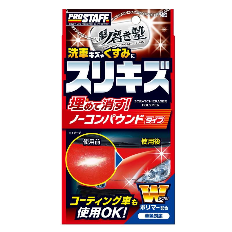Prostaff Scratch Eraser Compound Polymer 100ml