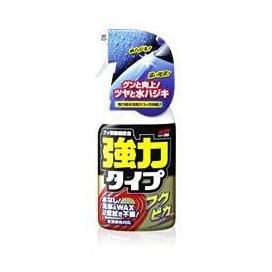Soft99 Fukupika Spray Strong Quick Detailer 400ml