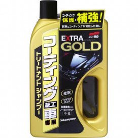 Soft99 EXTRA GOLD Treatment Shampoo For Coated Cars - 750ml
